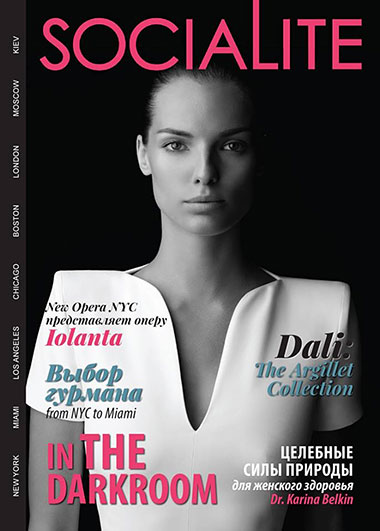 markus-kopp_fashion_socialite-magazine-vorschau