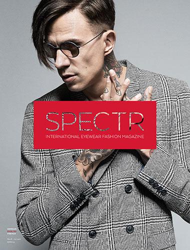 markus-kopp_fashion_spectr-vorschau
